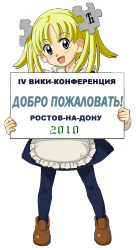 Wikipe-tan holding sign-3.png
